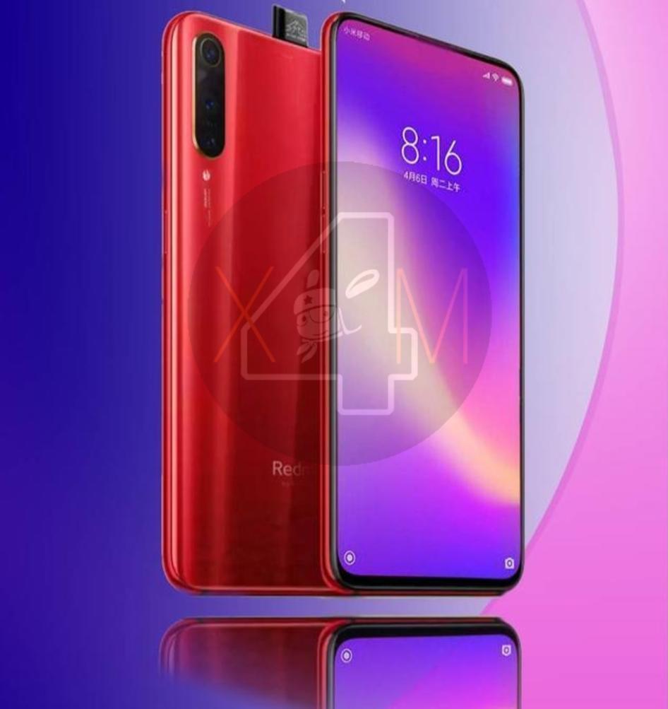 Убудущего флагмана Redmi Xiaomi ожидается выдвигающая селфи-камера