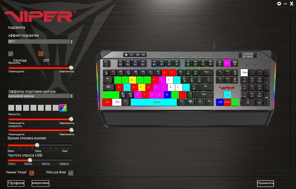 Обзор игровой клавиатуры Patriot Memory Viper V765