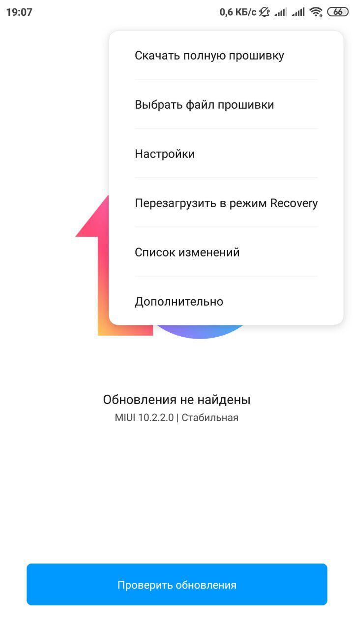 Смартфоны Redmi 6 иRedmi 6A стали получать обновление доAndroid Pie