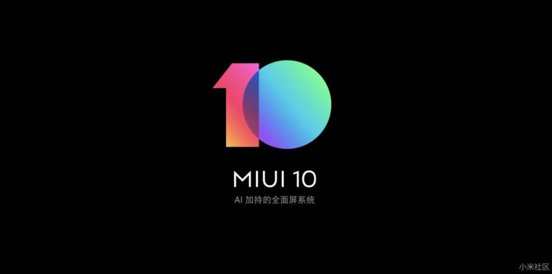 ВMIUI 9.8.10 появился режим супер сбережения энергии