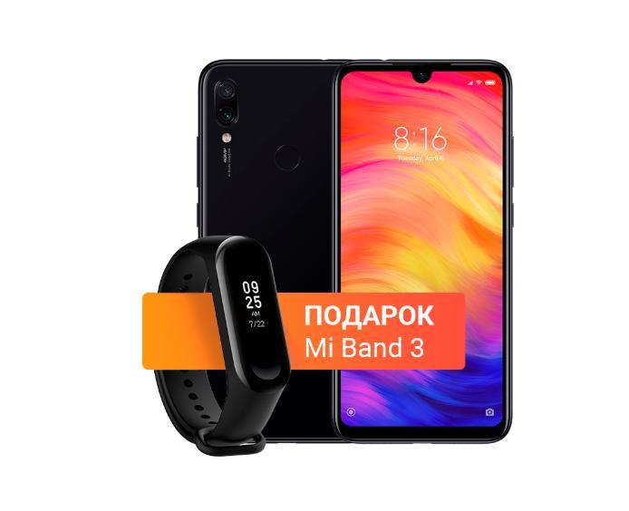 Xiaomi даёт подарки запокупки смартфонов вофициальном магазине