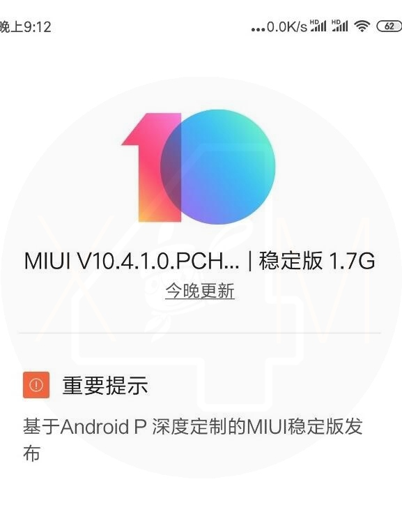 Xiaomi MiNote 3 начинает получать обновление доAndroid 9 Pie