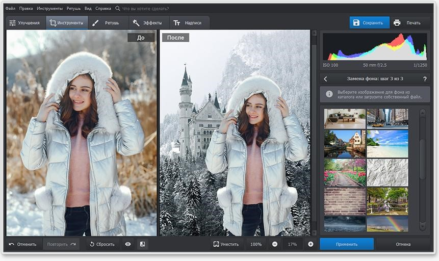 5 альтернатив Adobe Photoshop
