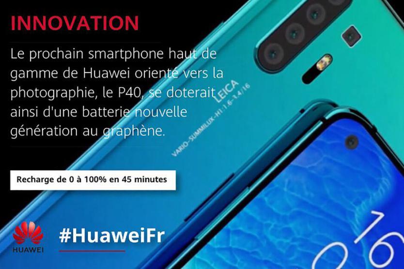 Графеновой батареи вHuawei P40 небудет. Официально опровергли