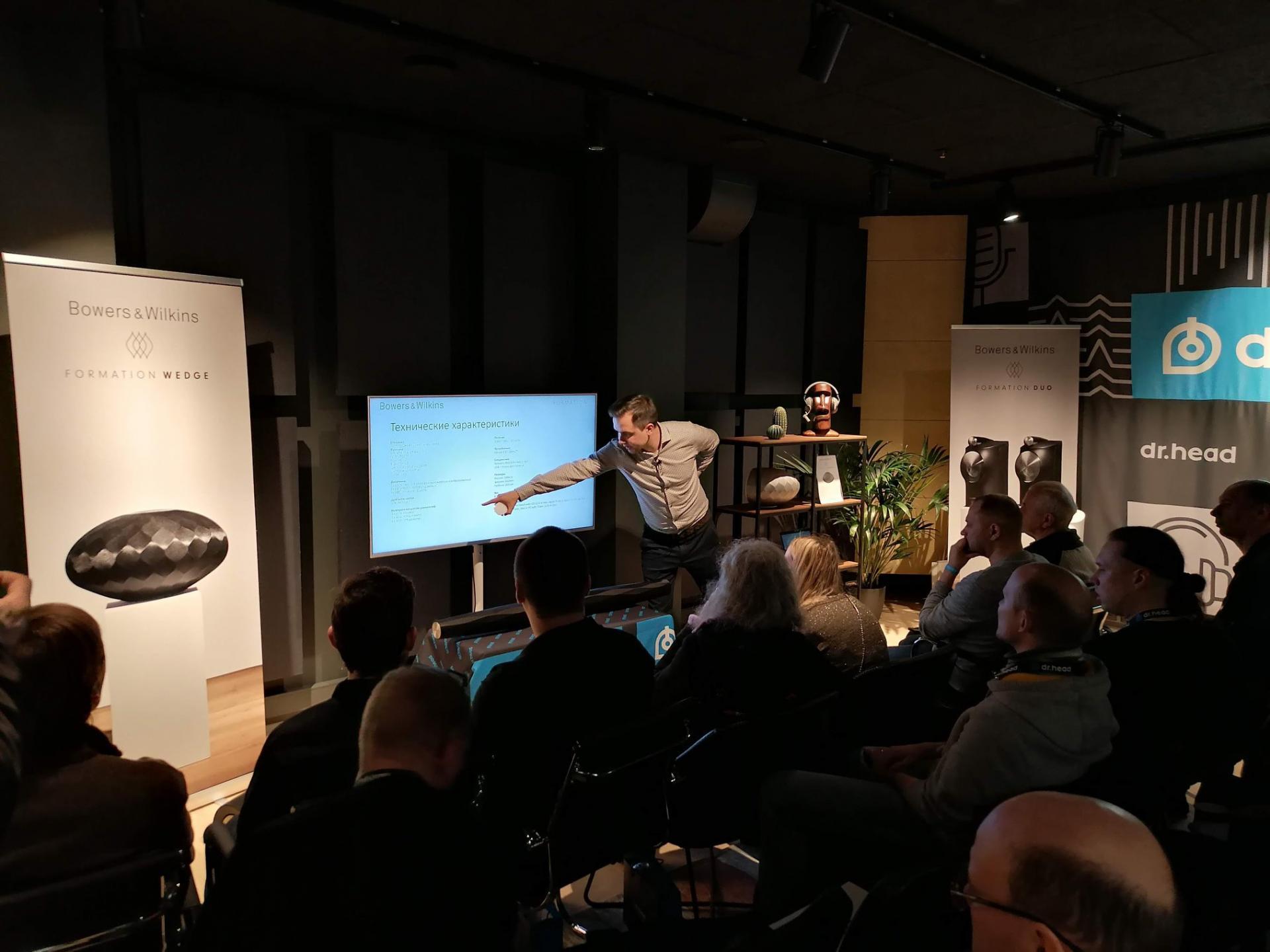 Презентация новой акустической системыBowers & Wilkins прошла вмагазине Dr.Head