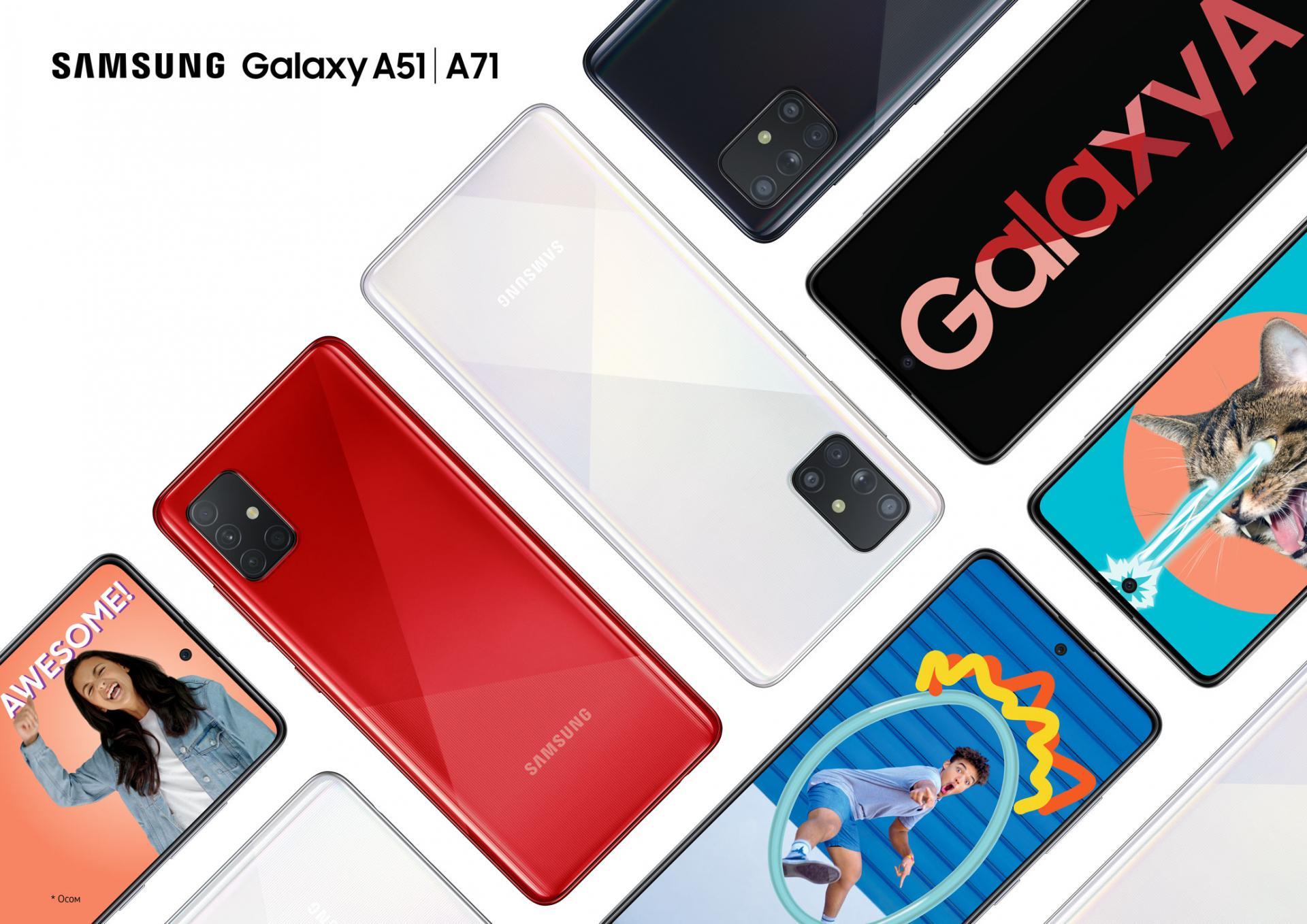Samsung запускает Galaxy A51 иA71, метящие нароль народных устройств