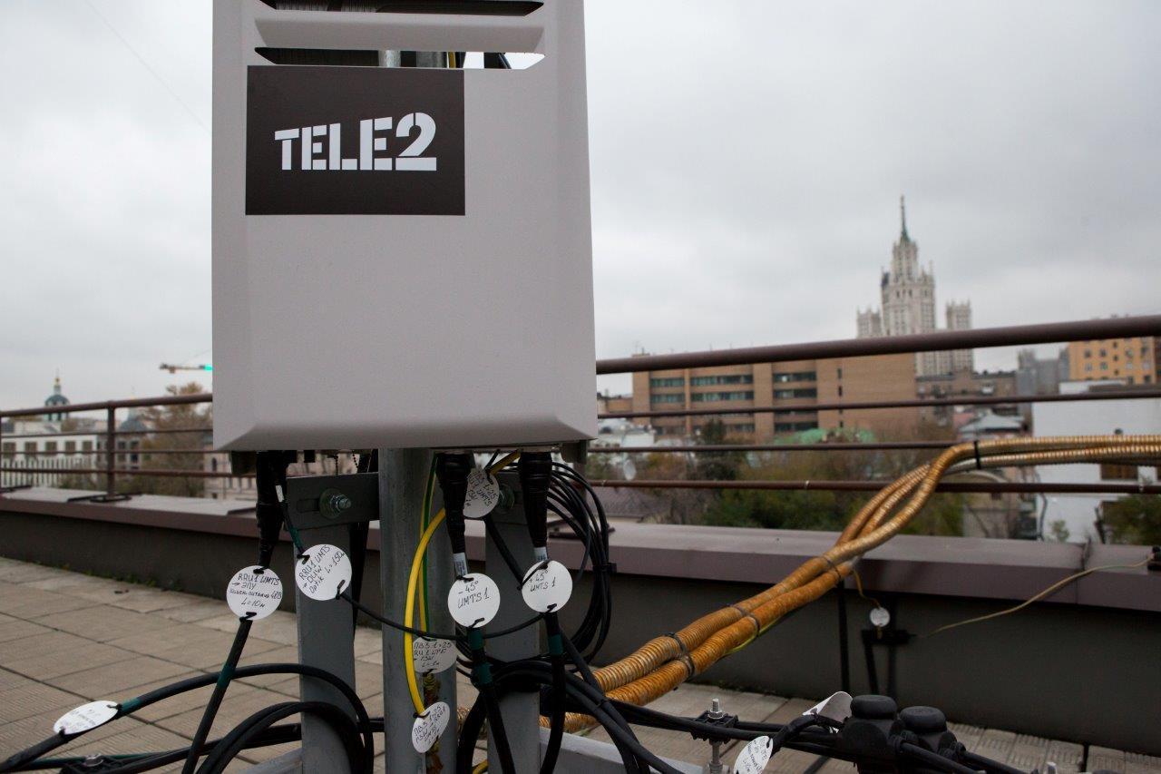 Tele2 запустила удешевлённый безлимит