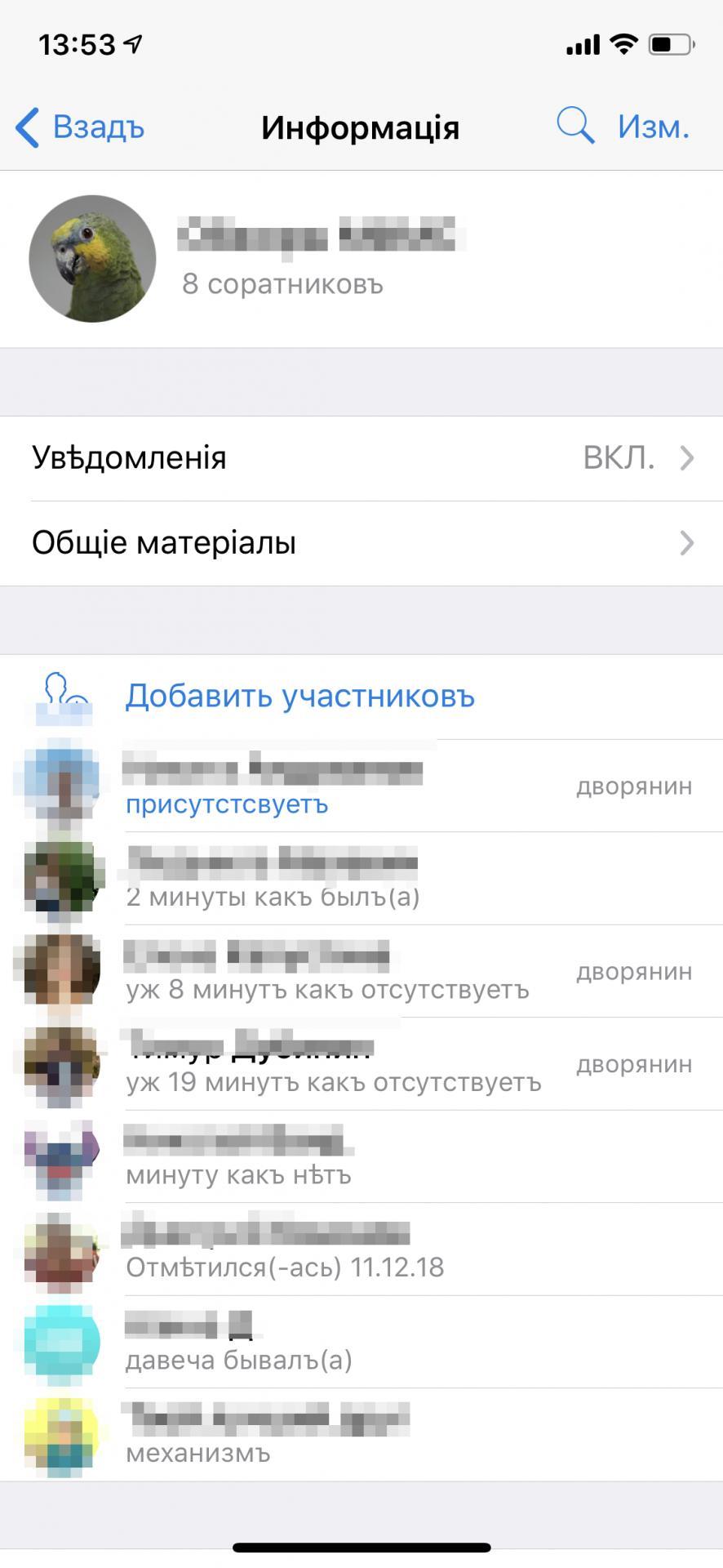 Дореволюцiонный Телеграмъ