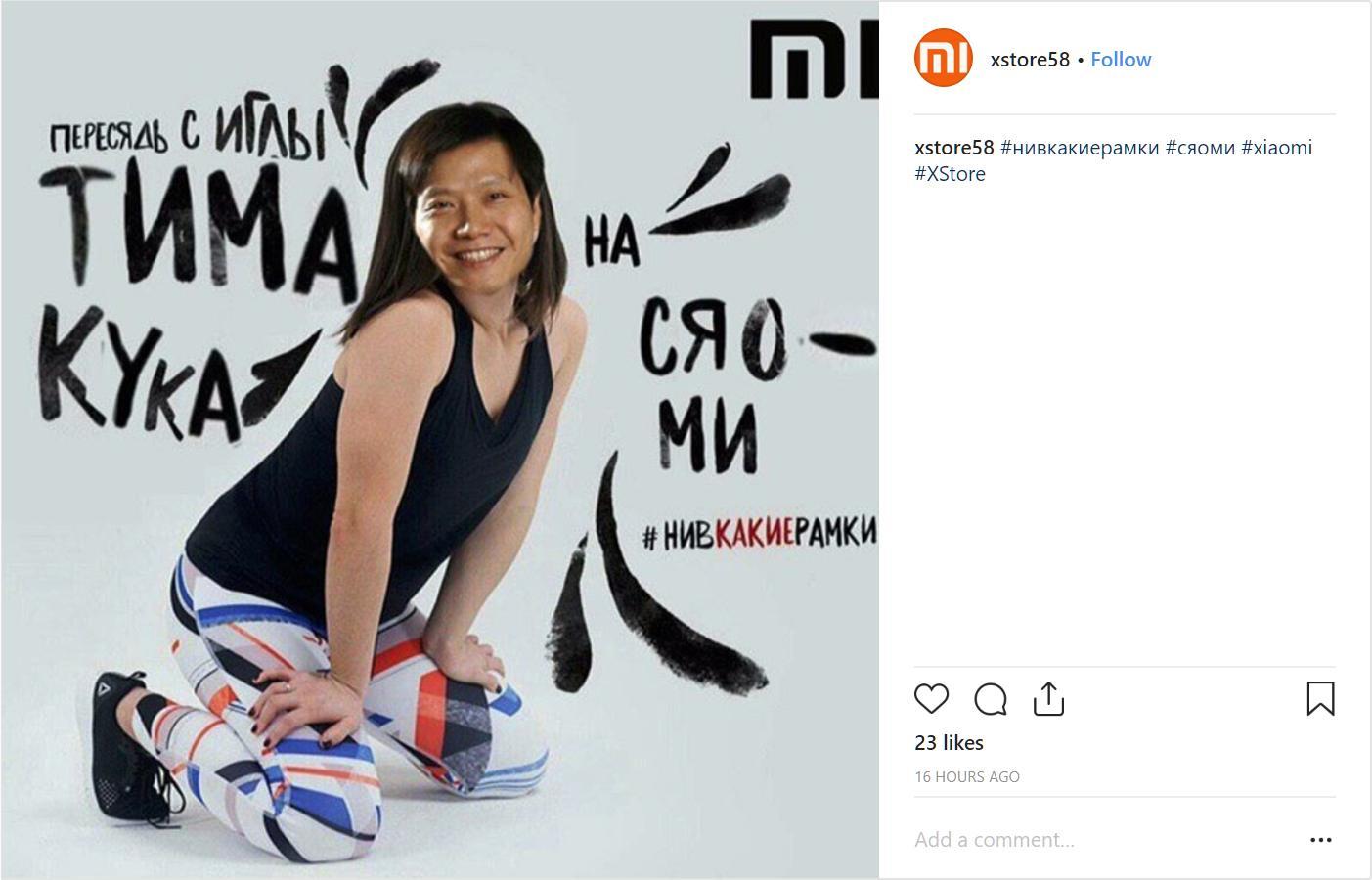 Интернет высмеял скандальную рекламную кампанию Reebok снеприличным подтекстом