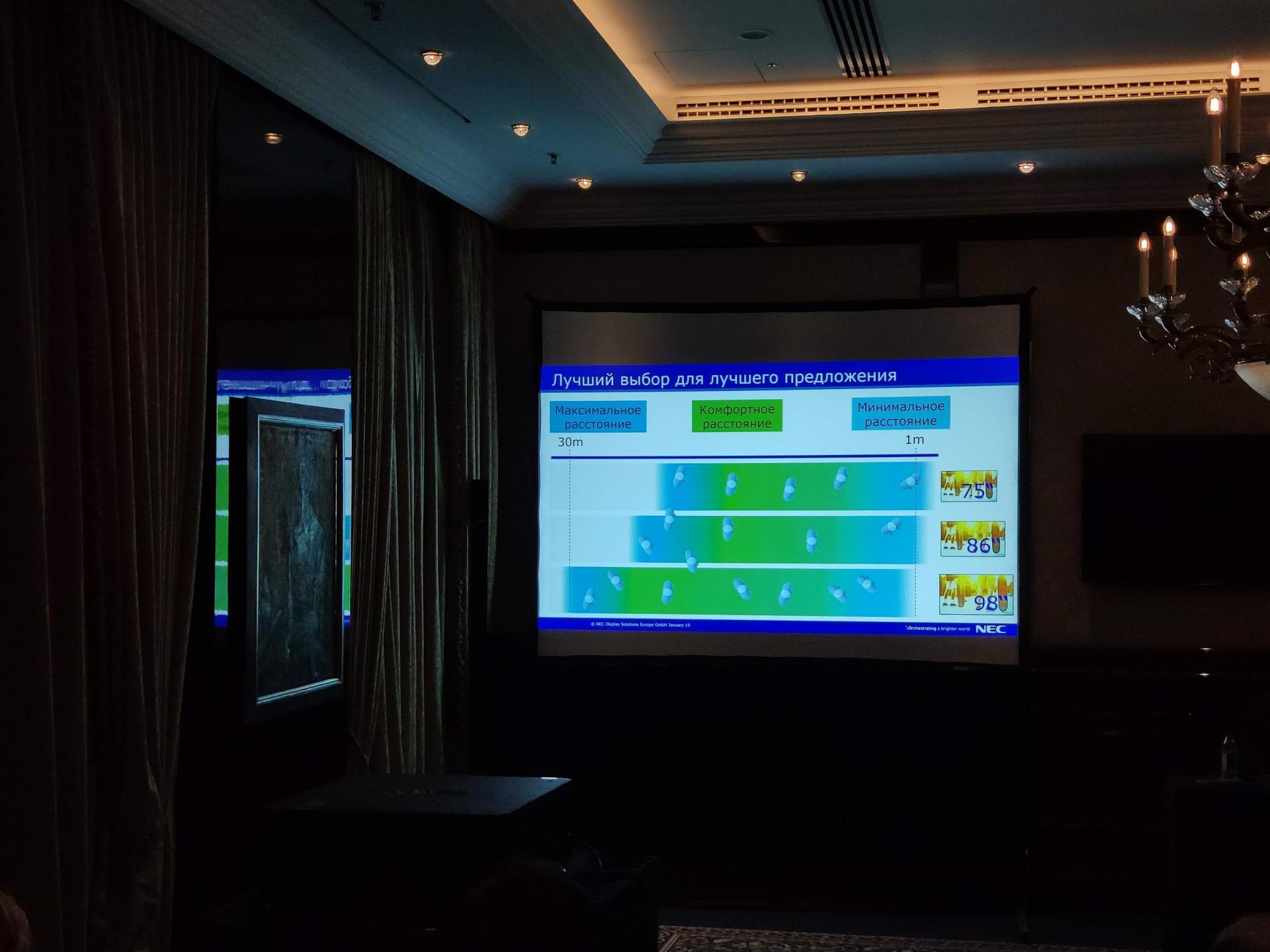 NEC провела пресс-конференцию вМоскве, рассказав опланах компании