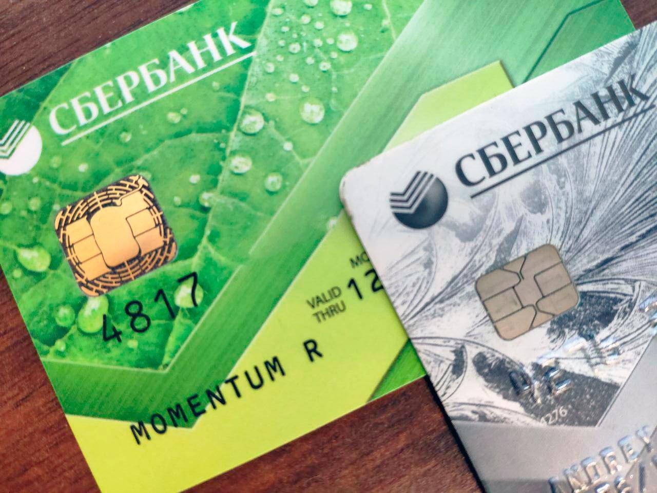 Появилась новая схема мошенничества, направленная наклиентов Сбербанка. Будьте бдительны