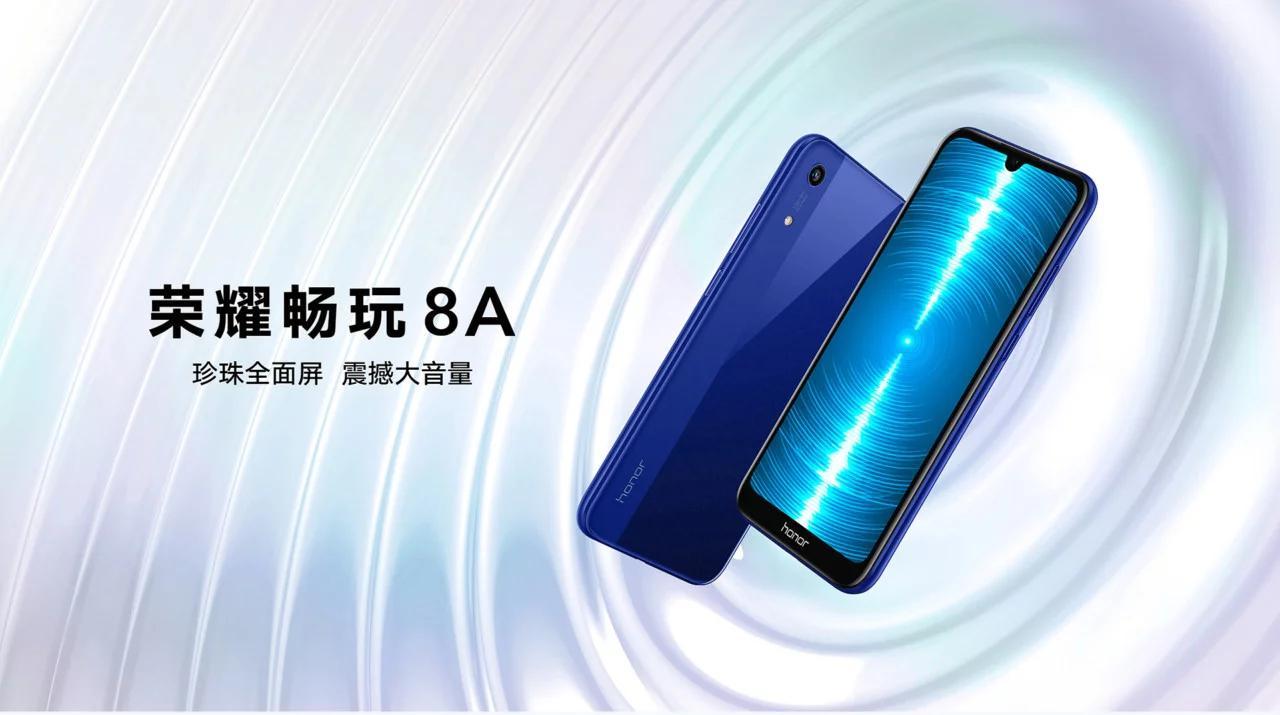 Honor 8A дебютировал вКитае. Стоит 7800 рублей