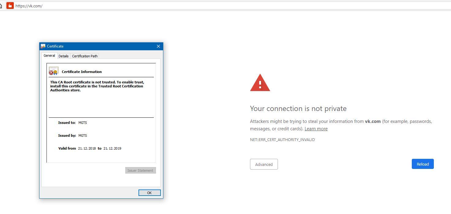 Провайдер МГТС заблокировал Вконтакте, нопроблему уже решил