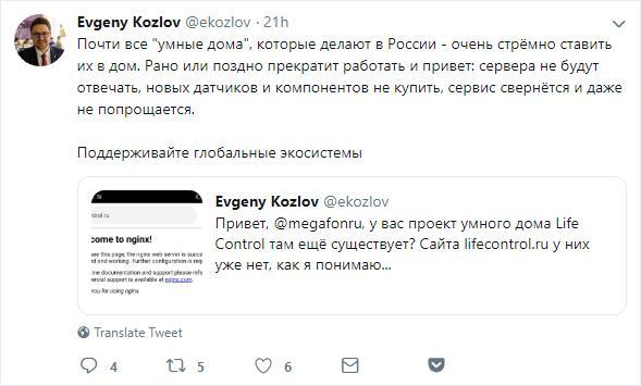 Роскомнадзор заблокировал мне бойлер! — отблокировки Telegram, порой,страдают неожиданно
