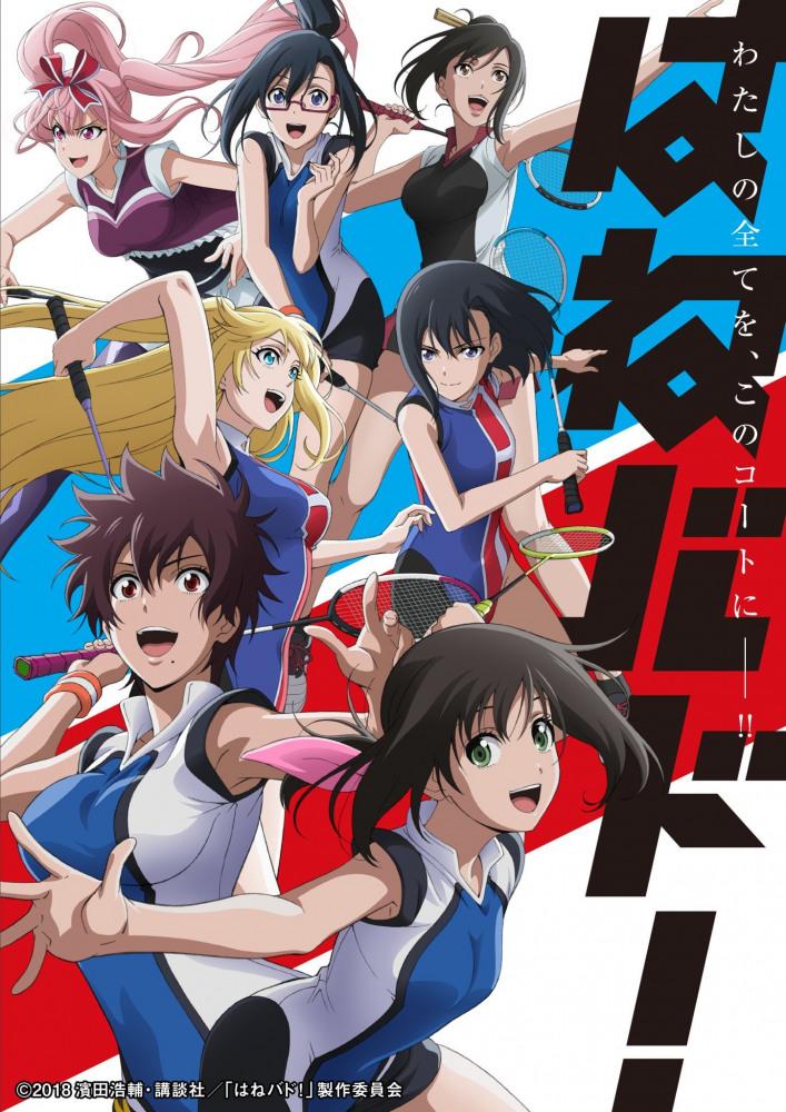 ТОП-16 лучших аниме-шоу 2018 года (часть 2)