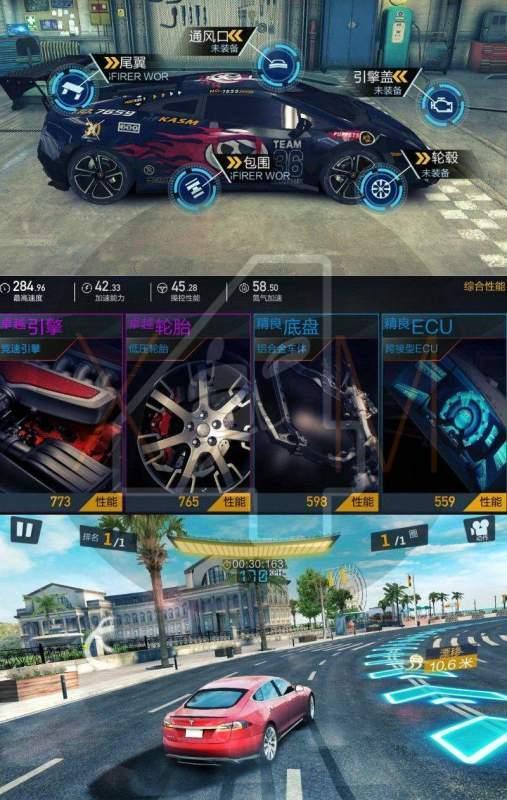 Xiaomi собирается выпустить вторую игру — гоночный симулятор Its myattitude