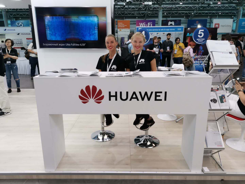 Более 80 миллионов смартфонов Huawei обновились доEMUI 9 вРоссии