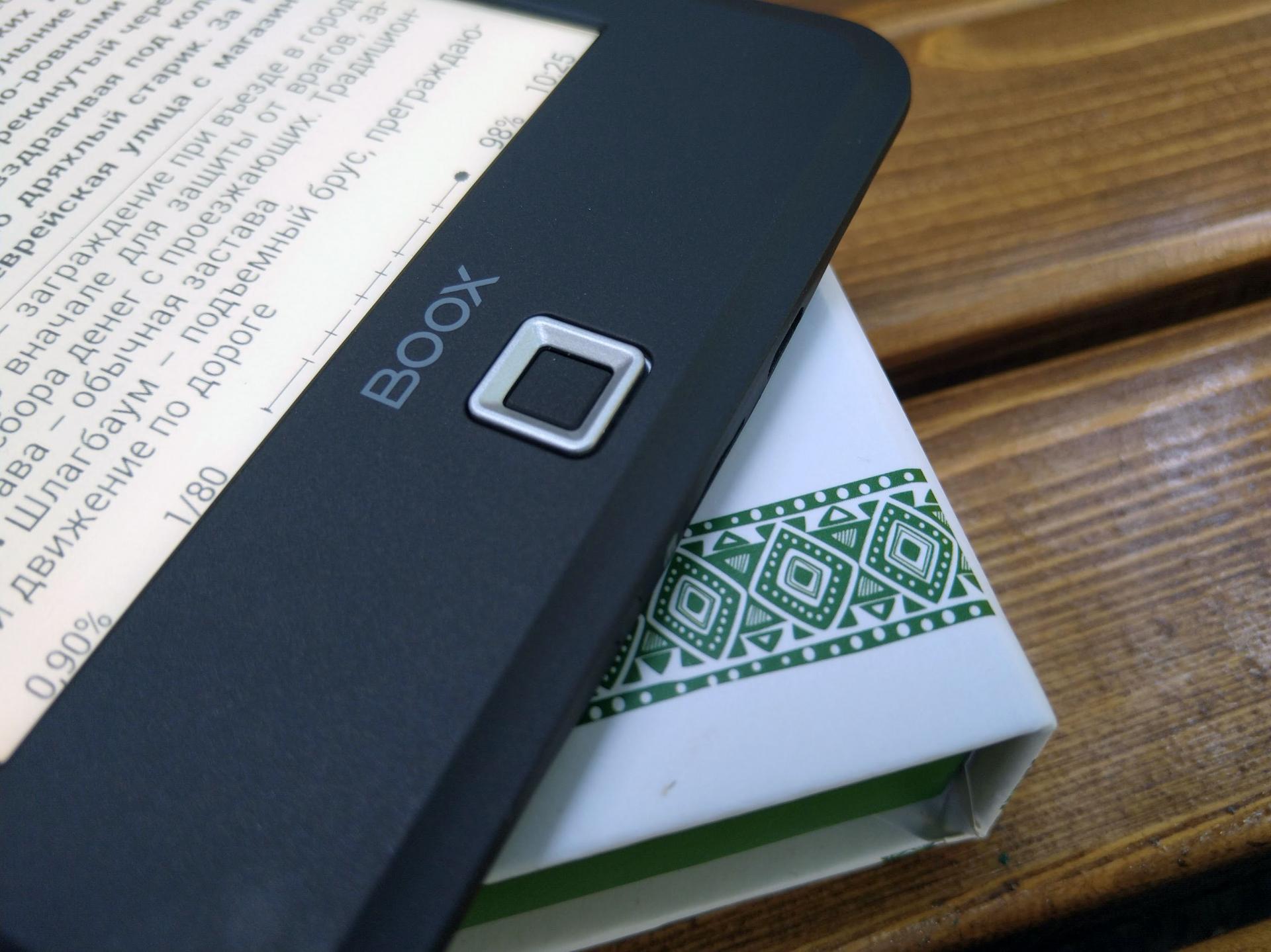 Обзор электронной книги ONYX BOOX James Cook 2