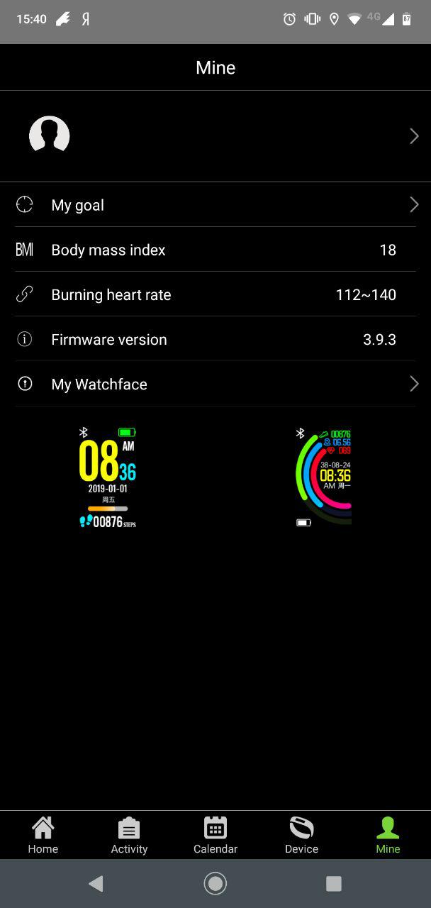 Обзор фитнес-браслета Smarterra FitMaster Pulsar