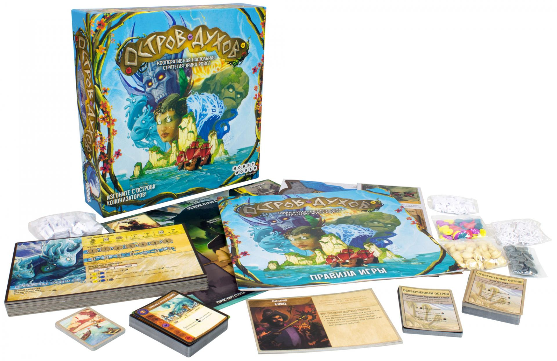 Серия настольных игр отHobby World: Последний герой или как выжить вдиких тропиках