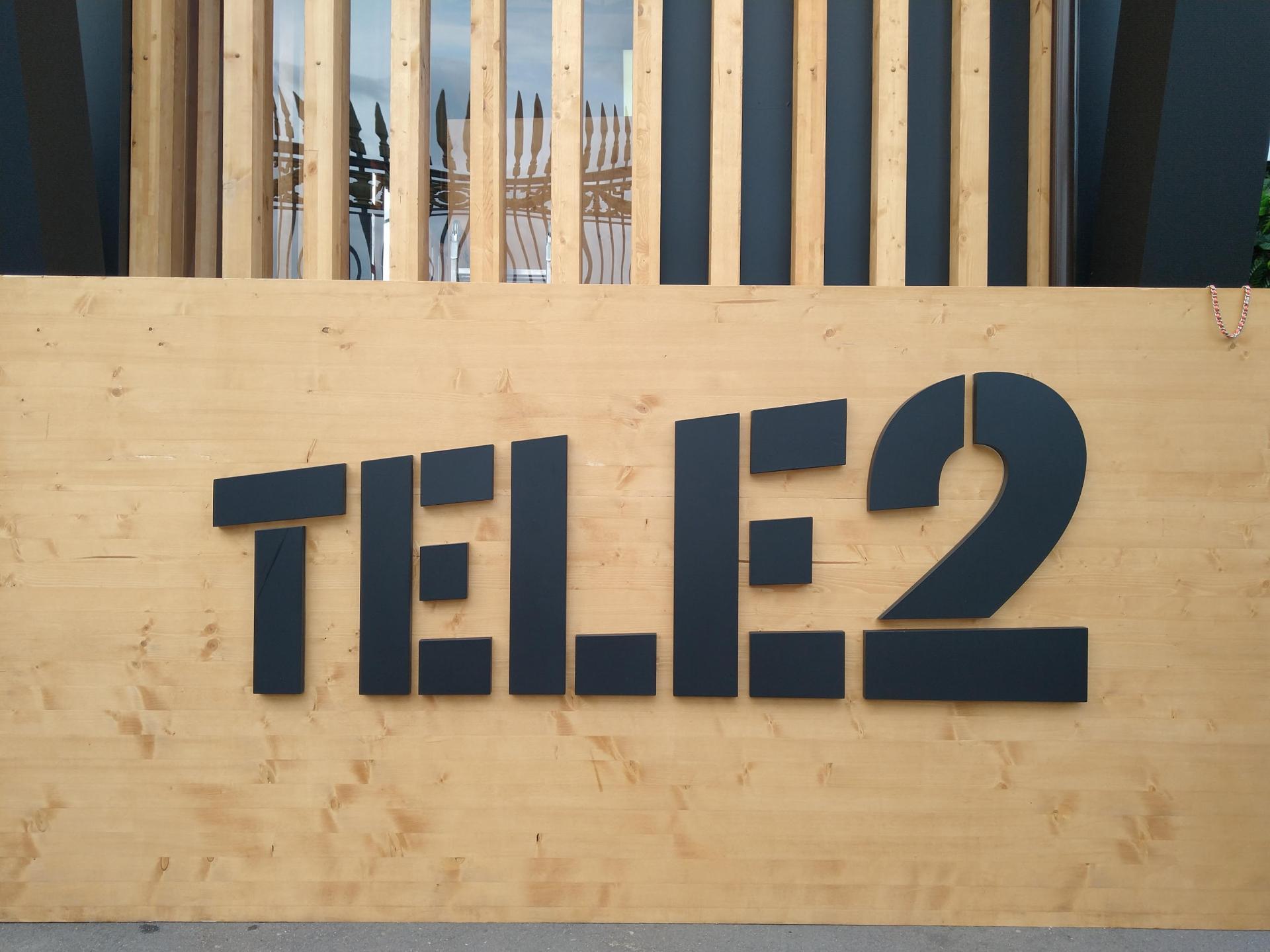 Tele2 открывает креативную зону впарке Горького для всех