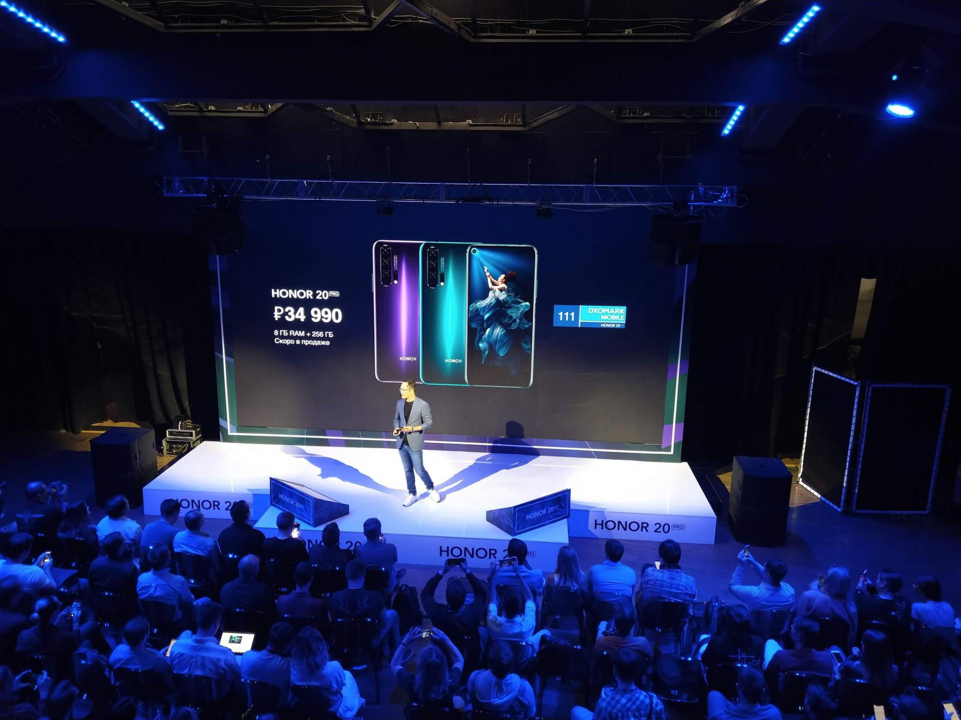 Засмартфон Honor 20 Pro просят 34990 рублей