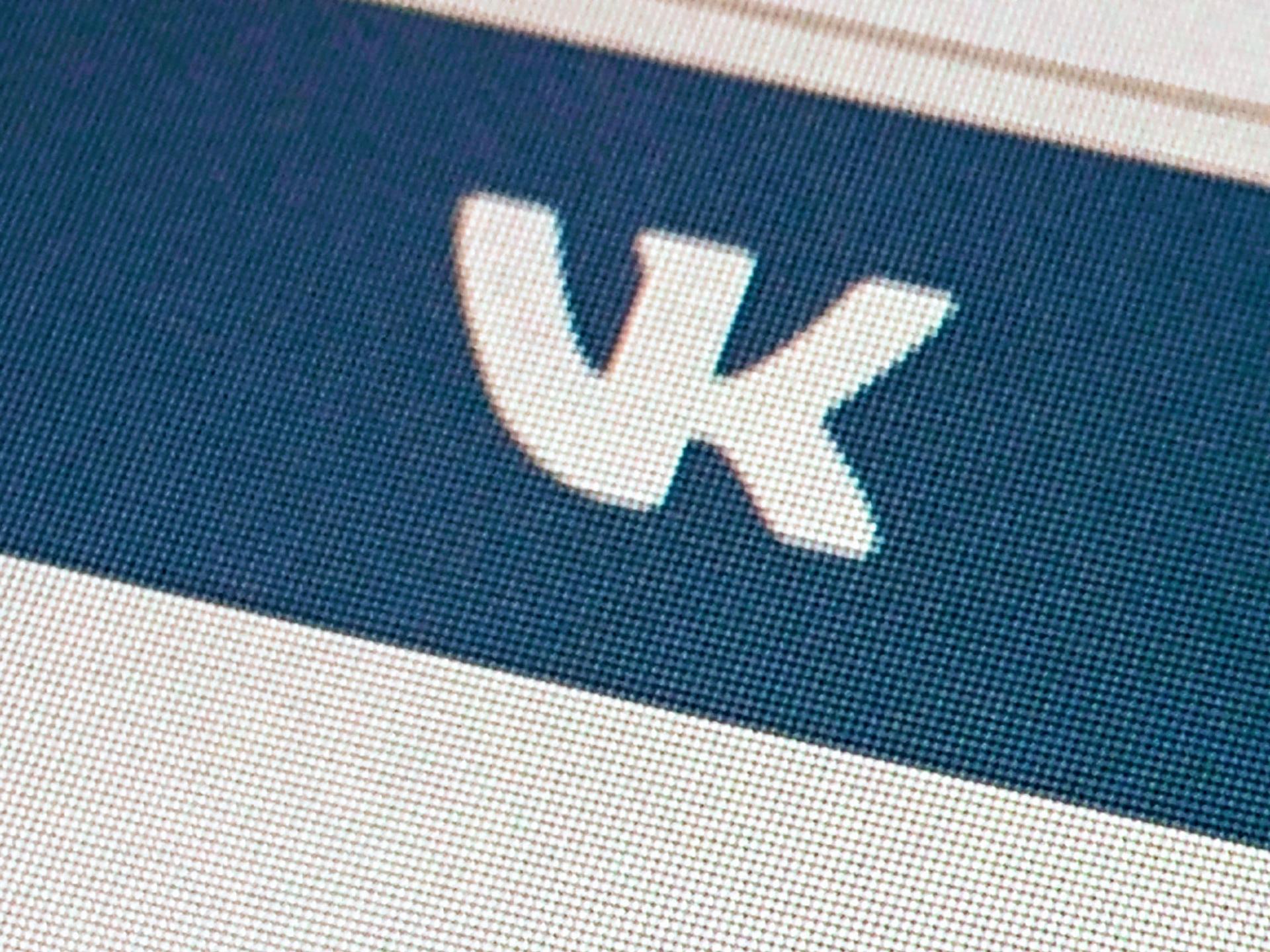 10 популярных приложений для музыки воВконтакте