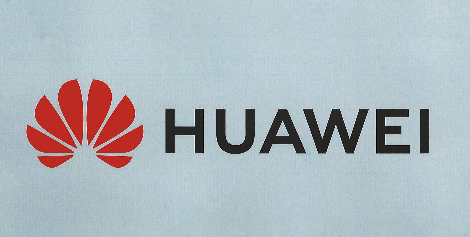 Huawei уточнила даты обновления смартфонов доEMUI 9.1