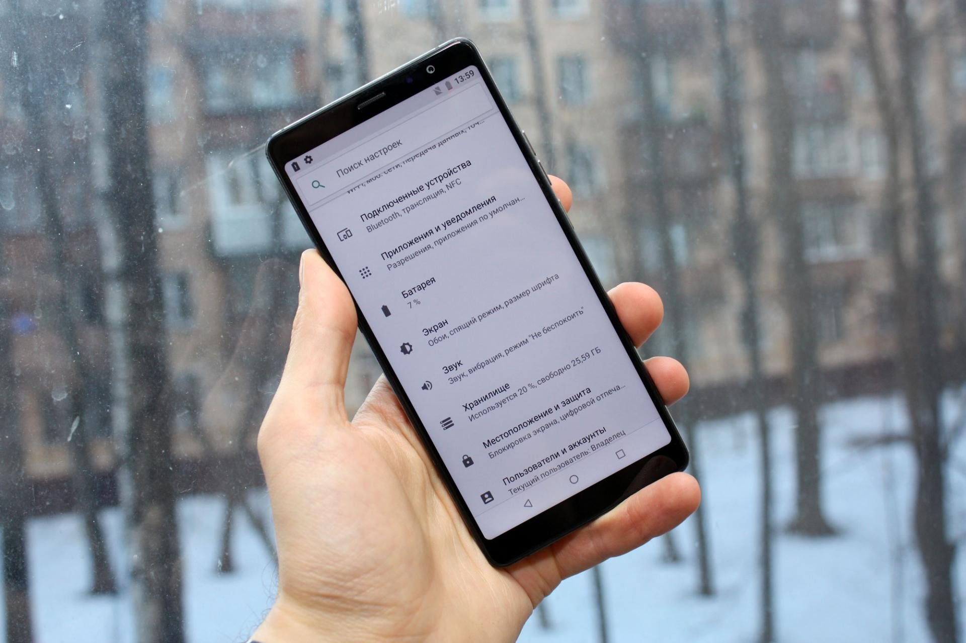 Обзор смартфона Highscreen Power Five Max 2