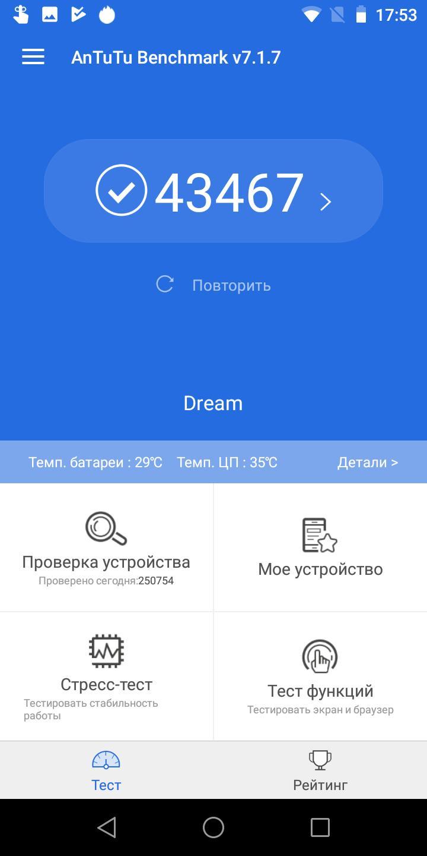 Обзор смартфона Turbo XDream