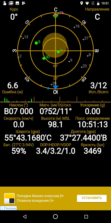 Проверка итестирование смартфонов BQStrike Power иStrike Power 4G