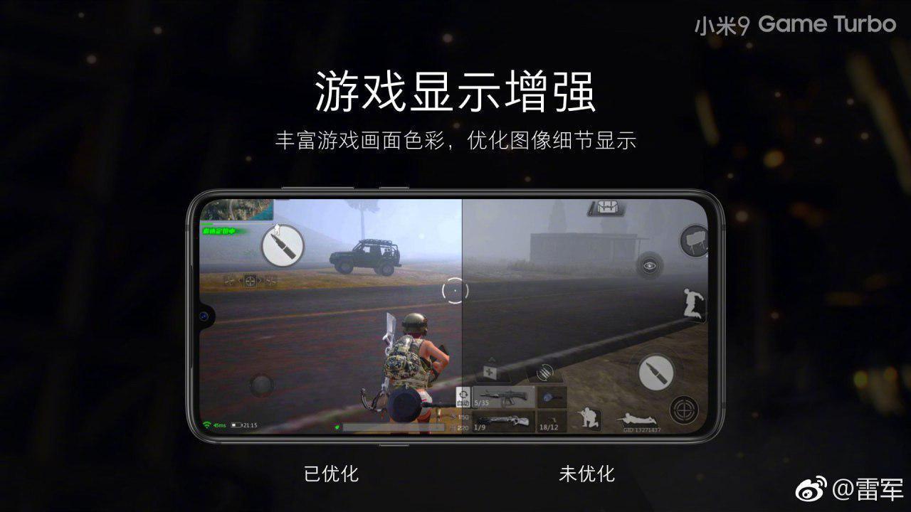 Game Turbo Mode обновляется насмартфонах Xiaomi