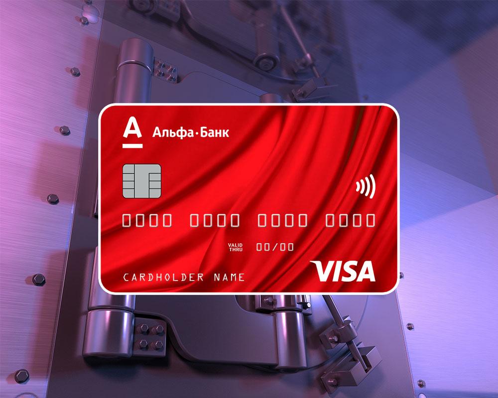 Мошенники активизировались для клиентов Альфа-банка