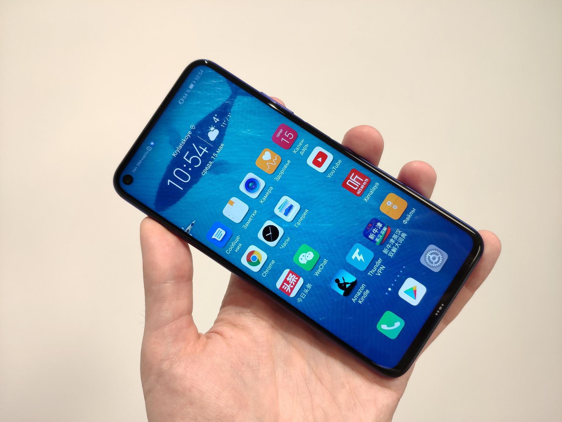 Смартфон Honor 20 и2брата представлены официально