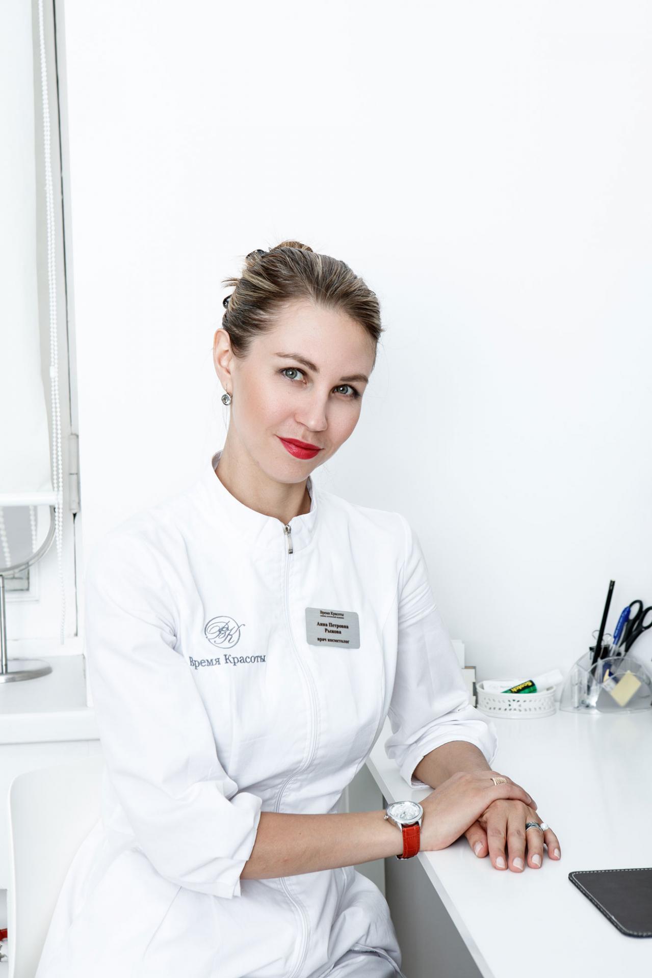 Тренды косметологии 2019