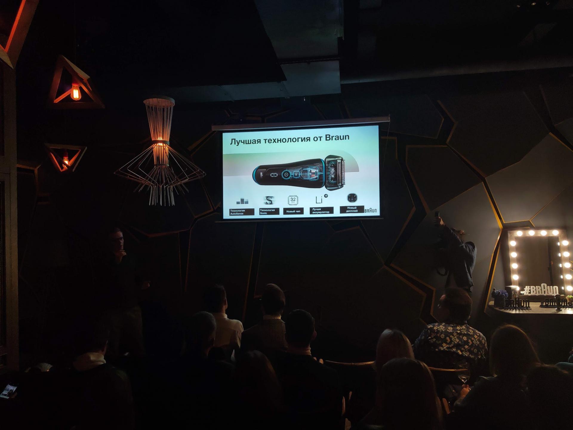 Braun представила электробритвы Series 8 иобновила Series 9 для мужчин