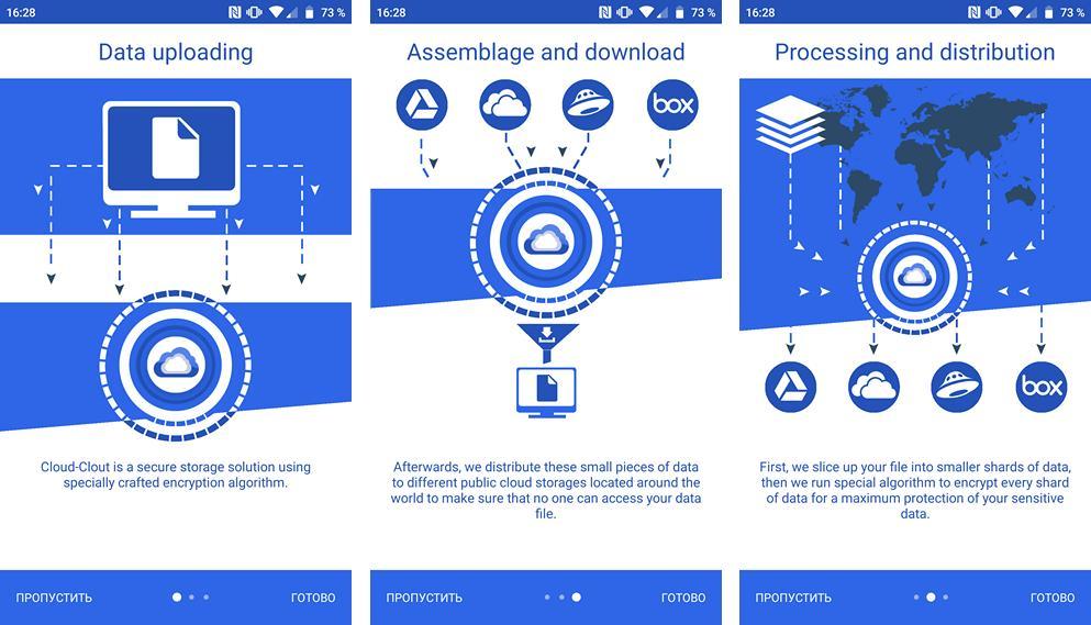 Cloud-Clout for Android — безопасный способ хранить данные воблачных сервисах