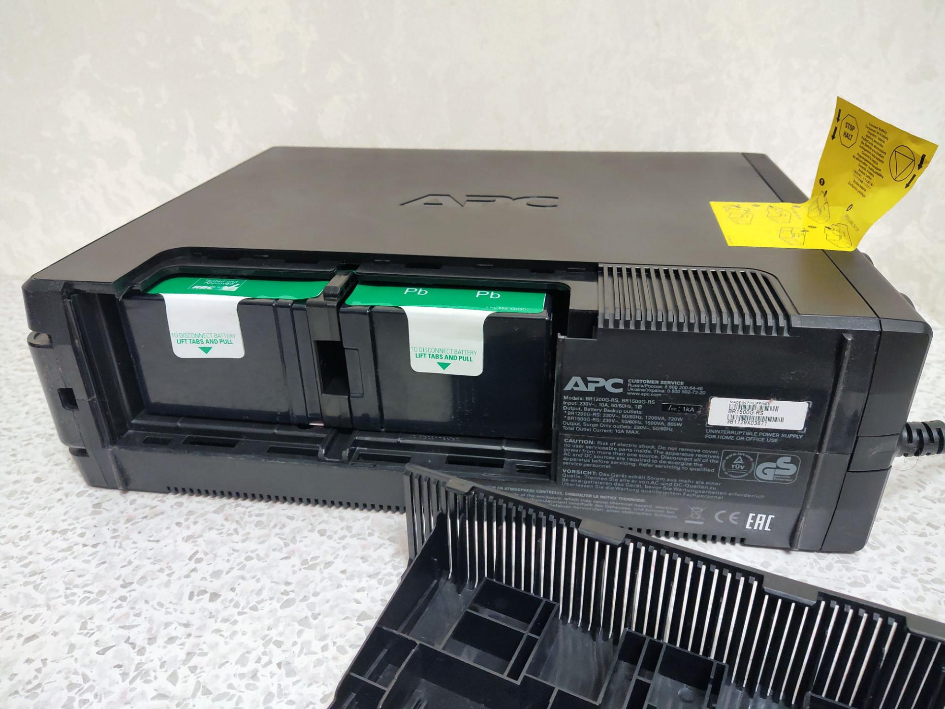 Обзор ИБП APC by Schneider Electric Back-UPS Pro BR1500G-RS