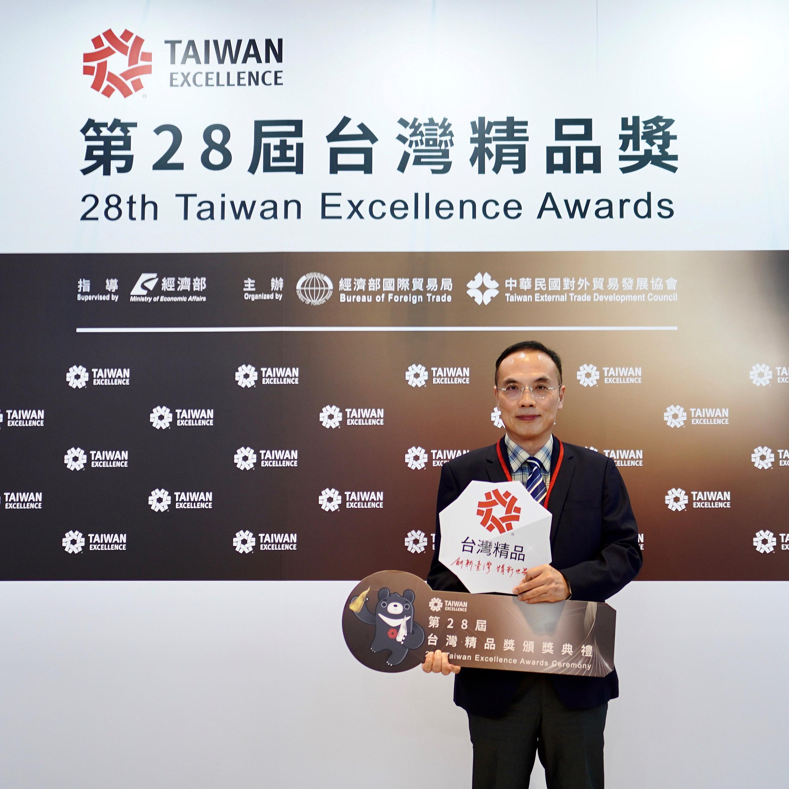 Silicon Power удостоена главной ИТ-награды вТайване Taiwan Excellence Award