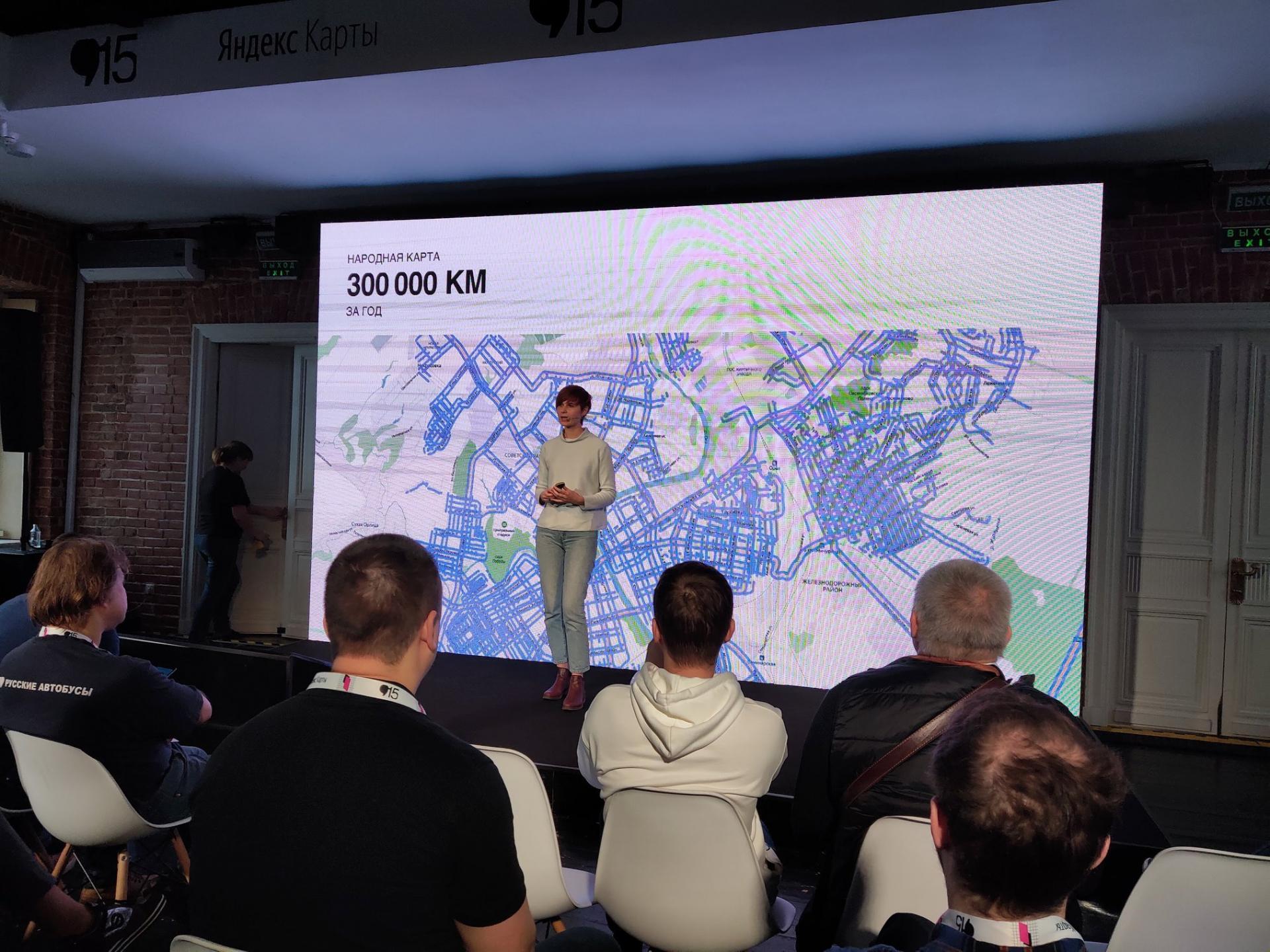 Яндекс.Карты стали удобнее после последнего обновления