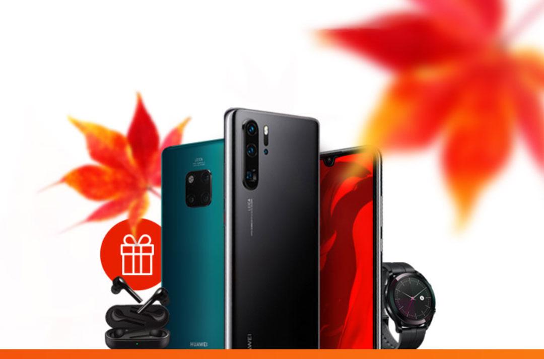 Huawei отдаёт некоторые девайсы соскидками до13000иподарками. До22 октября