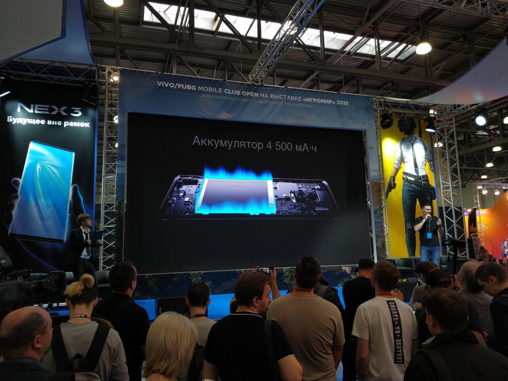 Vivo Nex 3 пытается задавать новые технологичные тренды для смартфонов. Представлен наИгромир 2019
