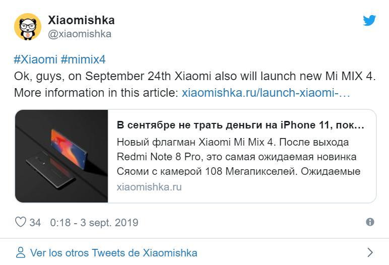 MIUI 11 случится уже 24 сентября