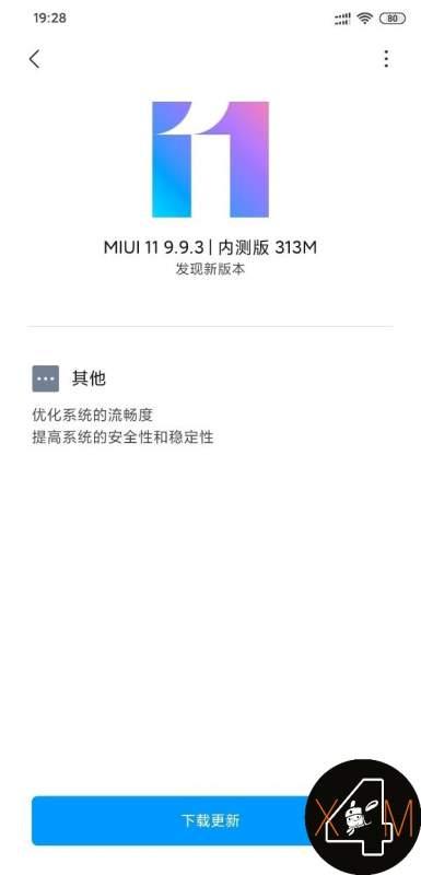 MIUI 11 уже пришла наXiaomi MiMix 2S, нопоошибке