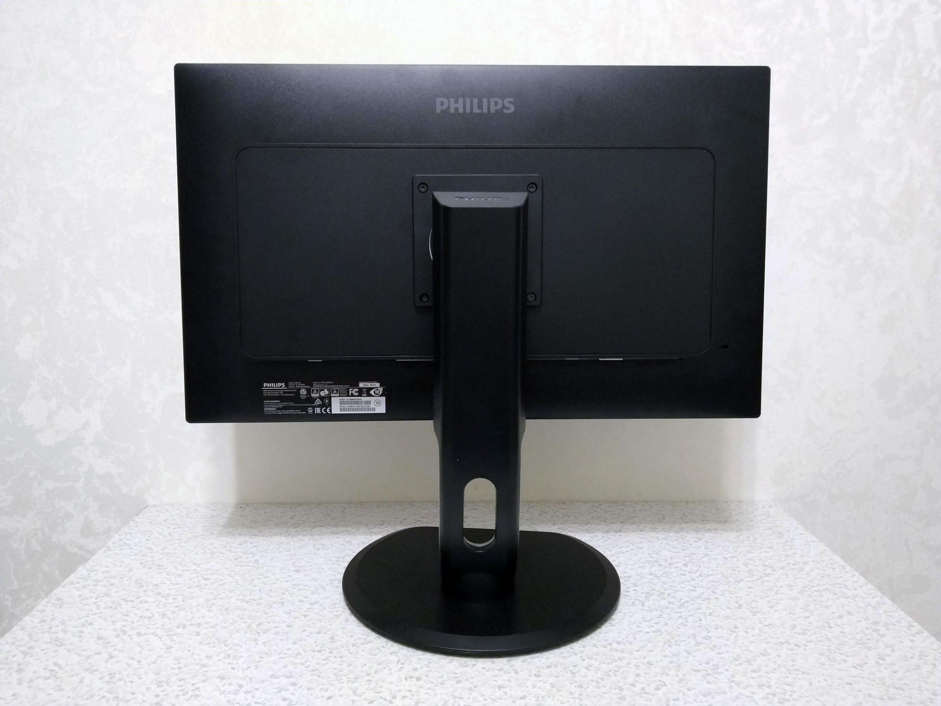 Обзор монитора Philips Brilliance 258B6QUEB
