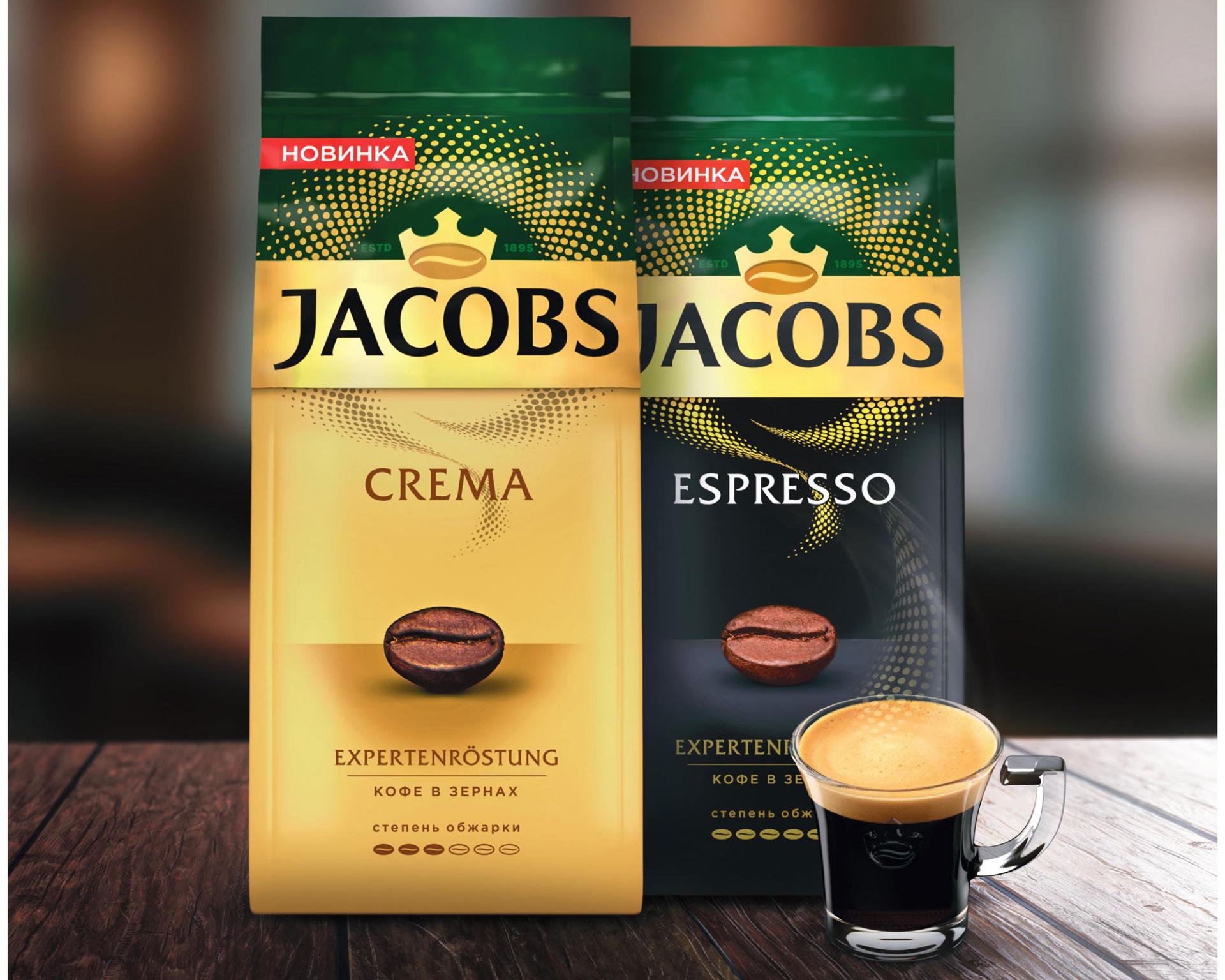 Профессионализм вкаждом движении бариста: Jacobs представила новую линейку кофе