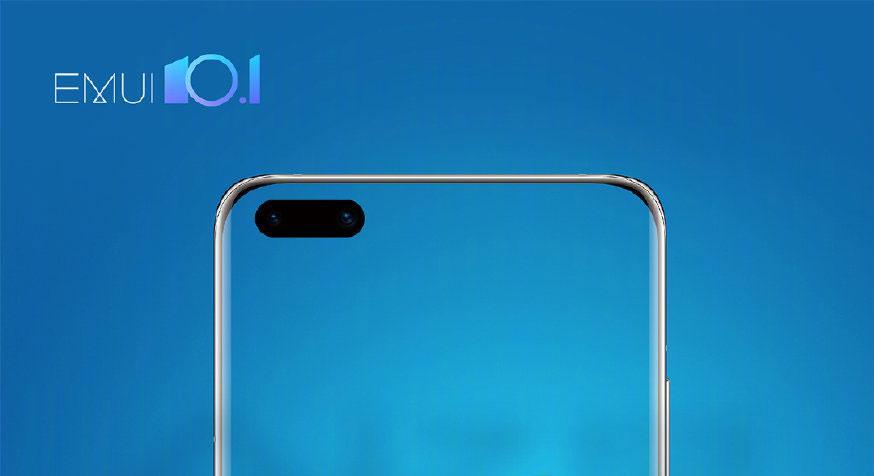 Часть смартфоновHonor иHuawei обновится доEMIUI 10.1, минуя EMUI 10