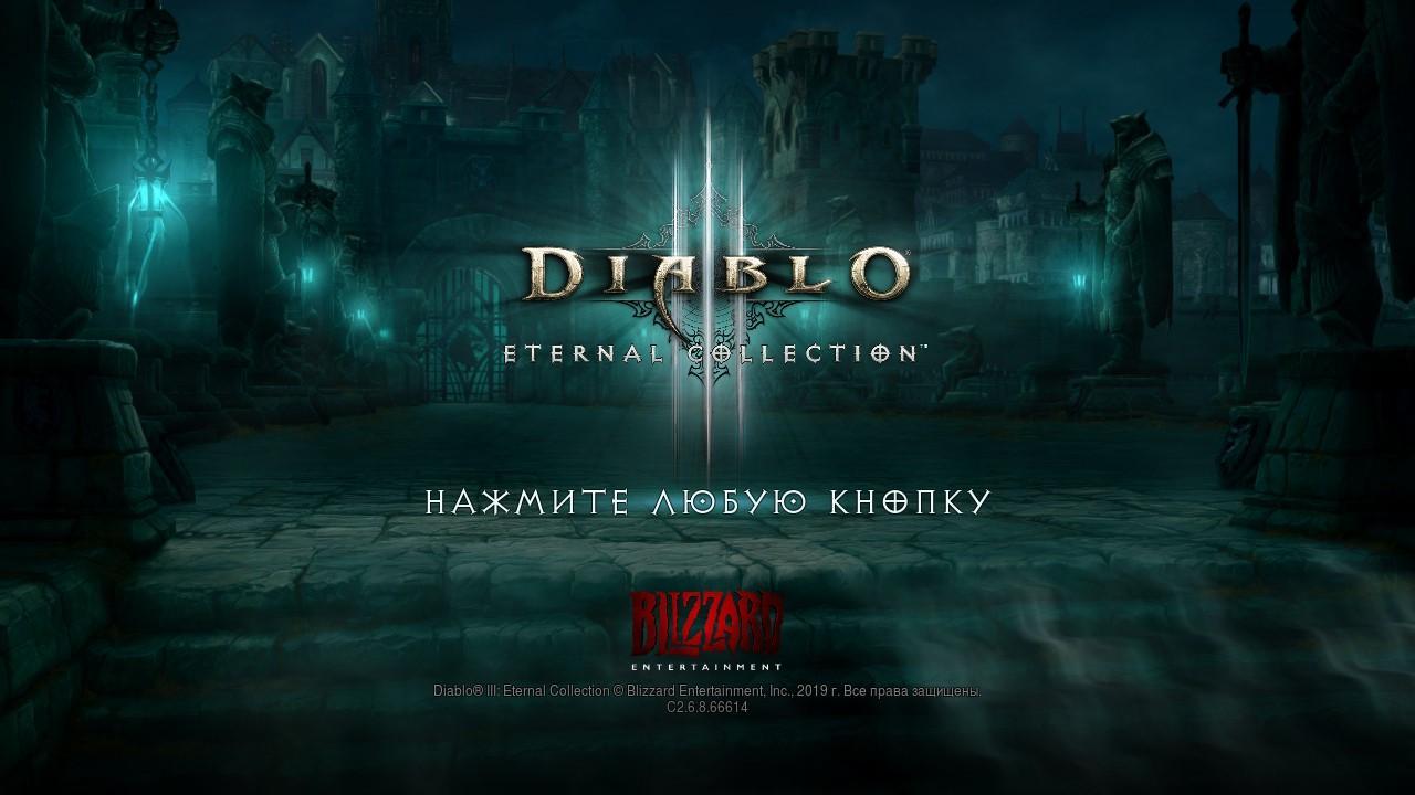 Diablo III наNintendo Switch: хорошо или наПКлучше?