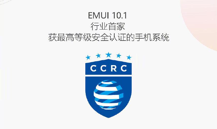 Huawei готова обновить 22 смартфона доEMUI 10.1