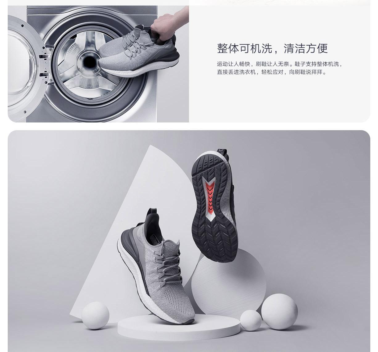 Кроссовки Xiaomi Mijia Sneakers 4 за29 долларов — рекомендованная цена